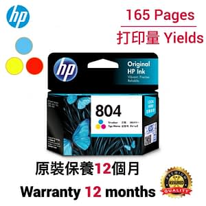 HP 804 CMY