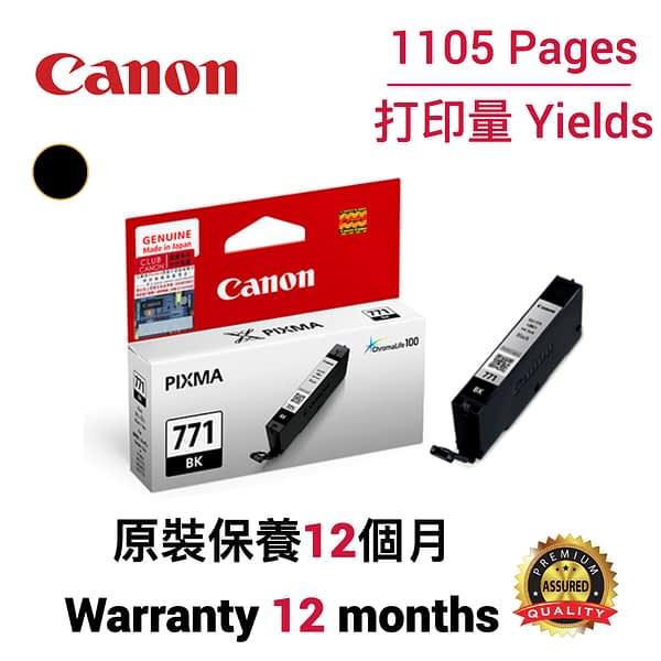 Canon CLI-771 BK