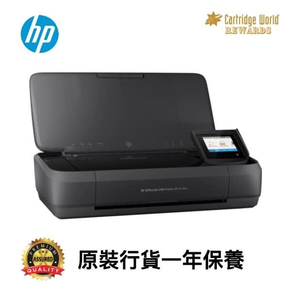 cartridge_world_HP OfficeJet 250