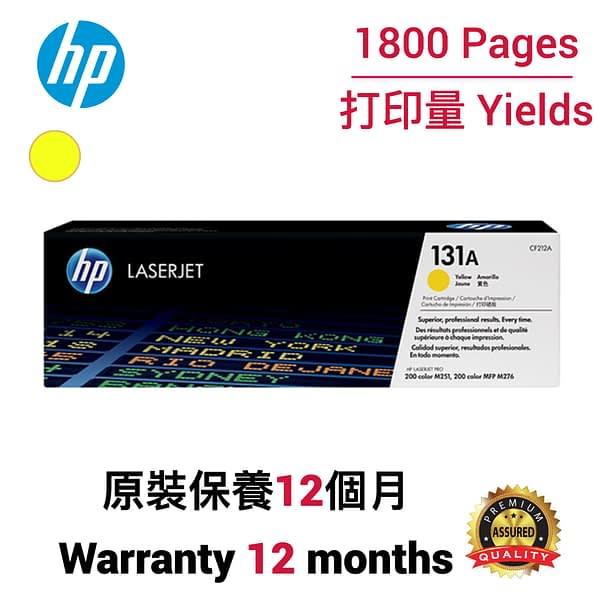 HP CF212A