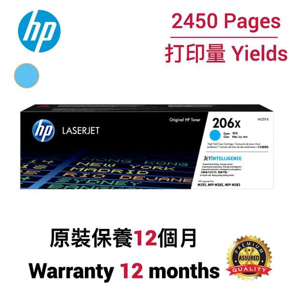 cartridge_world_HP 206X W2111X