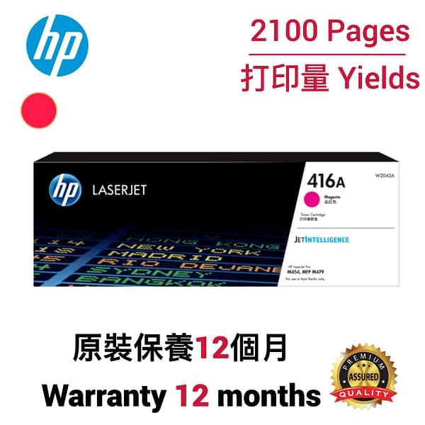 cartridge_world_HP 2043A 416A