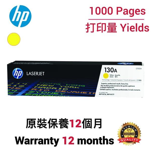 cartridge_world_HP CF352A 131A