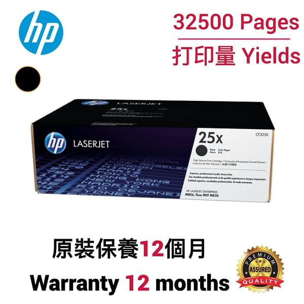 cartridge_world_HP CF325X