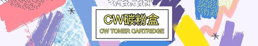 cartridge_world_Cartridge world banner2 3
