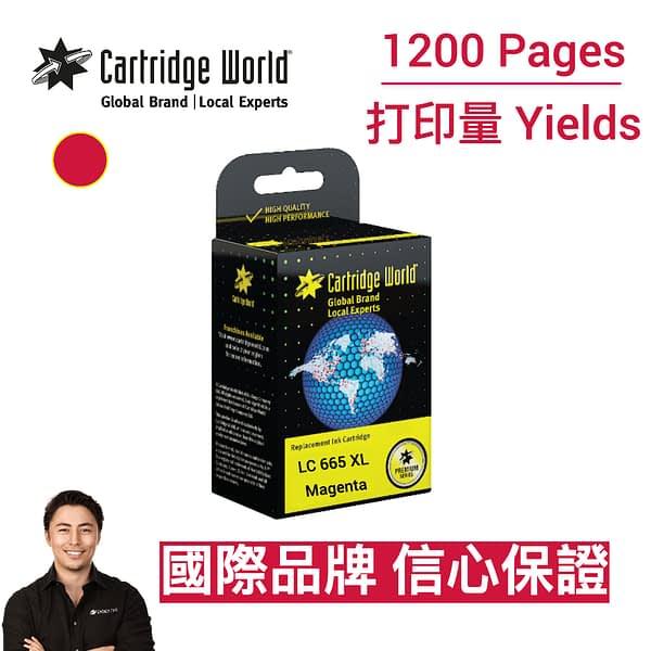cartridge_world_Brother LC 665 M