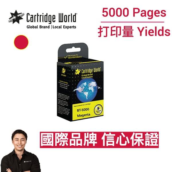 cartridge_world_Brother BT 5000 M