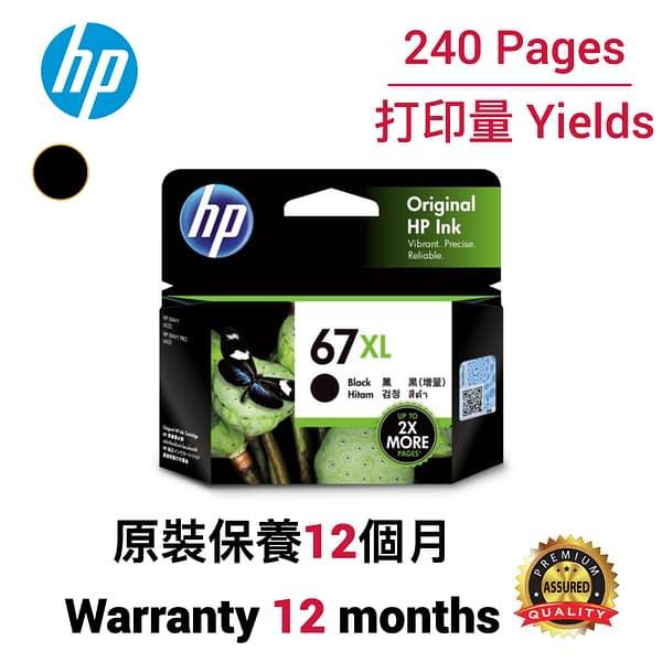cartridge_world_HP HP67XL B