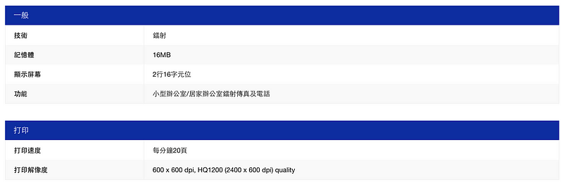 cartridge_world_Screenshot 2021 03 30 at 9.57.27 AM