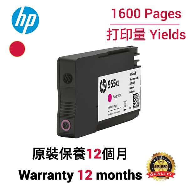 cartridge_world_HP 955XL M