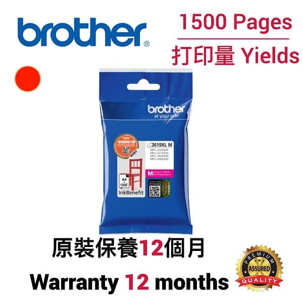 cartridge_world_Brother LC3619 XL M