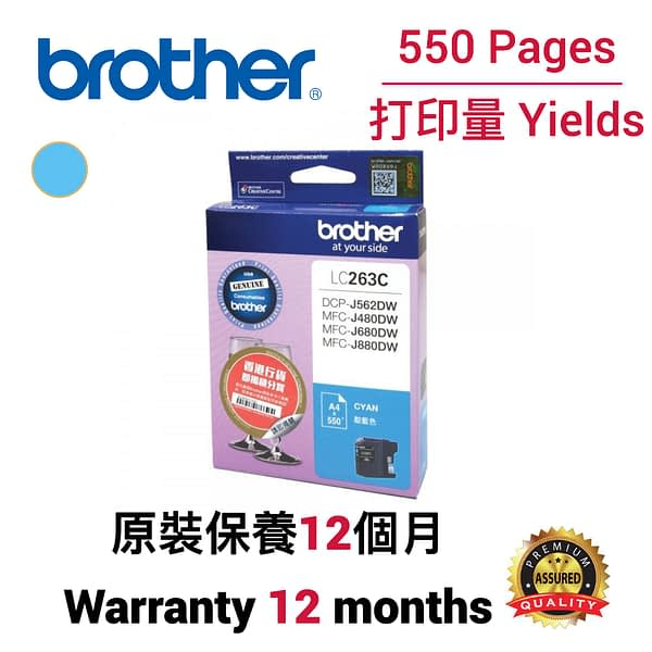 cartridge_world_Brother LC263 C