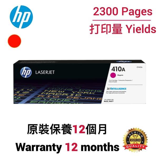 cartridge_world_HP CF413A 410A