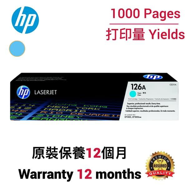 cartridge_world_HP CE311A