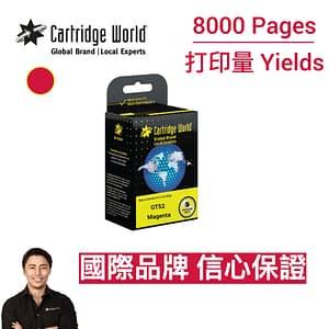cartridge_world_HP GT52 M 1