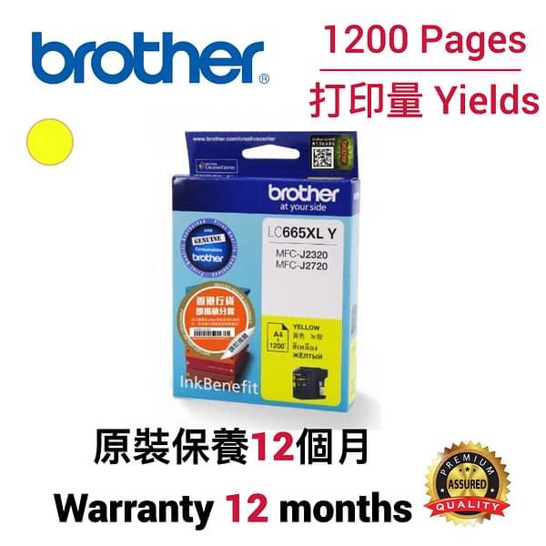 cartridge_world_Brother LC665XL Y
