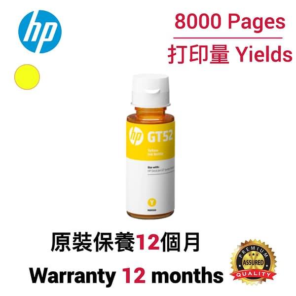cartridge_world_HP GT52 Y