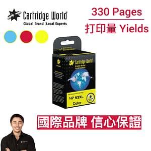 CW HP 63XL CMY