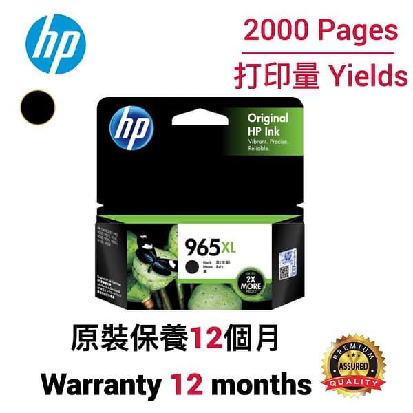 cartridge_world_HP 965XL BK