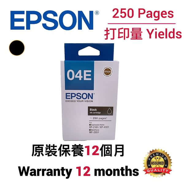 cartridge_world_Epson T04E BK