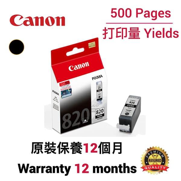 cartridge_world_Canon PGI820 BK