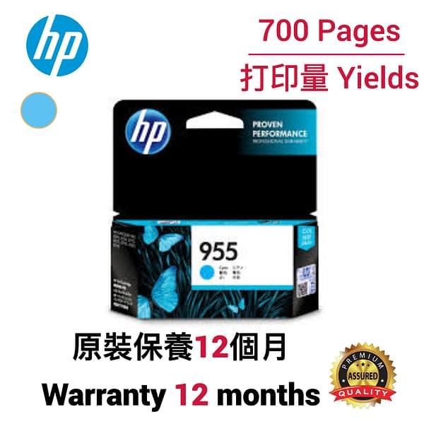 HP 955 C