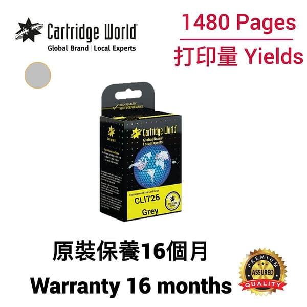 cartridge_world_Canon CLI726GY 1