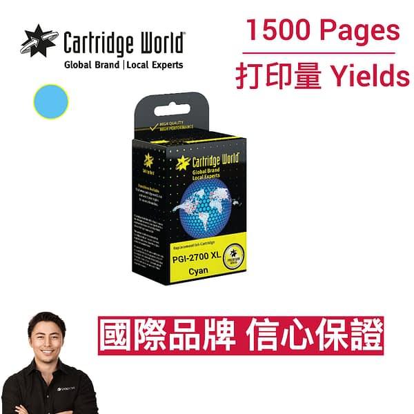 cartridge_world_Canon PGI 2700 XL C
