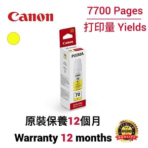 cartridge_world_Canon GI 70Y