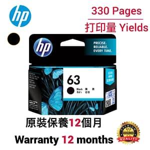 HP 63 BK