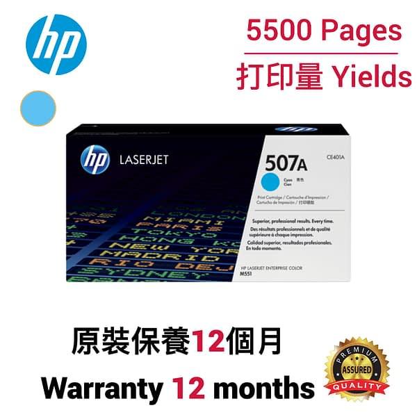 cartridge_world_HP CE401A