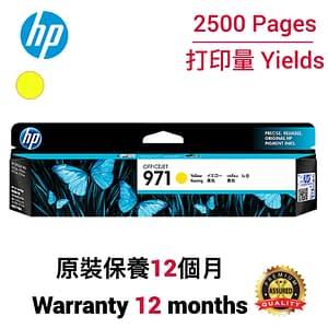 HP 971 Y