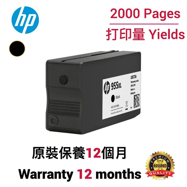 cartridge_world_HP 955XL BK