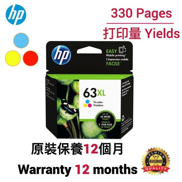 cartridge_world_HP63XL CMY