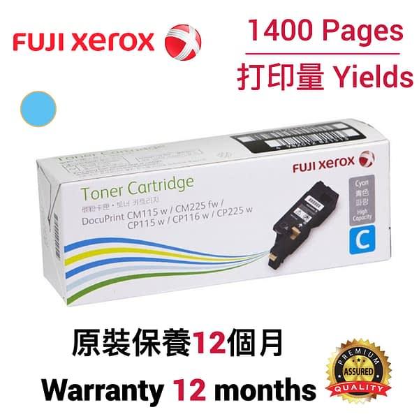 cartridge_world_Fuji Xerox CT202265