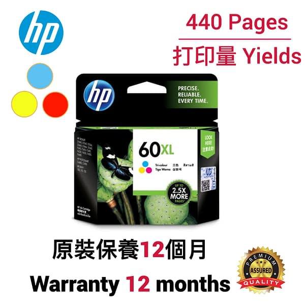 cartridge_world_HP 60XL CC644WA