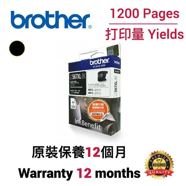 cartridge_world_Brother LC567XL BK