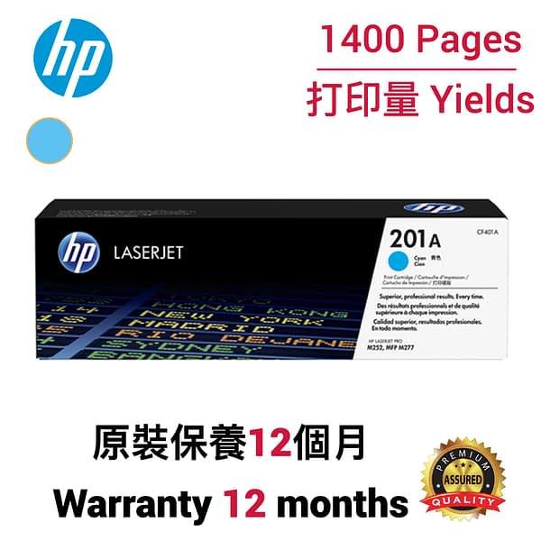 HP CF401A