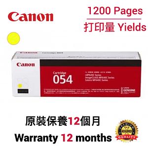 cartridge_world_Canon CRG054 Y
