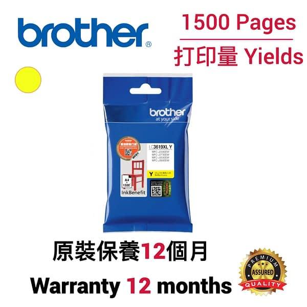 cartridge_world_Brother LC3619 XL Y