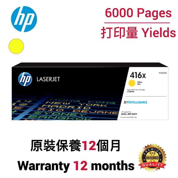 cartridge_world_HP 2042X 416X