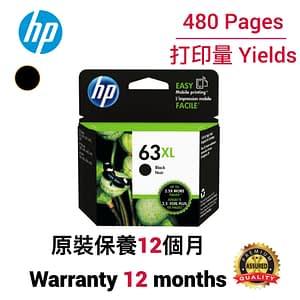 cartridge_world_HP63XL BK
