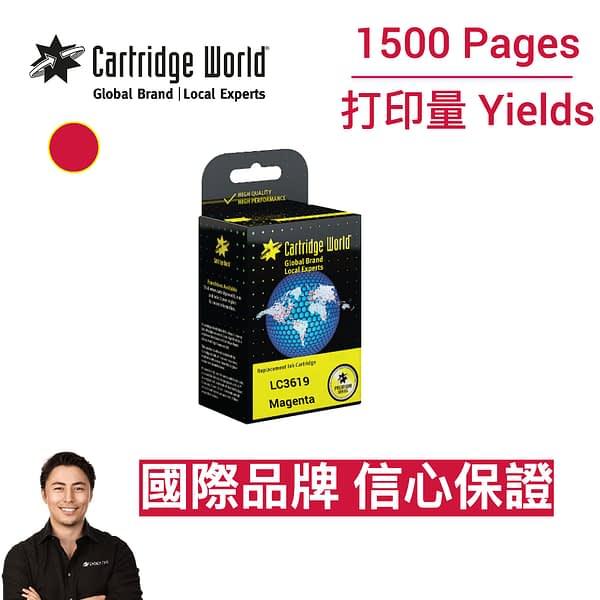 cartridge_world_Brother LC3619 M