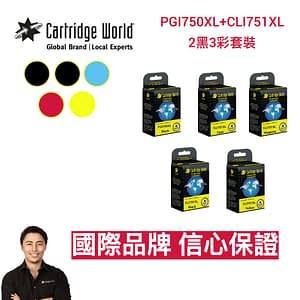 Canon PGI750 + CLI751