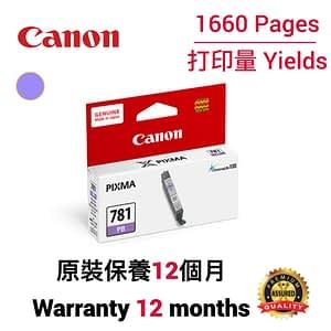 Canon CLI-781 PB