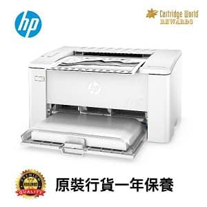 cartridge_world_HP LaserJet M102W