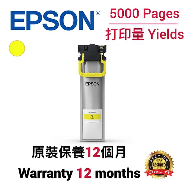 Epson C13T949400