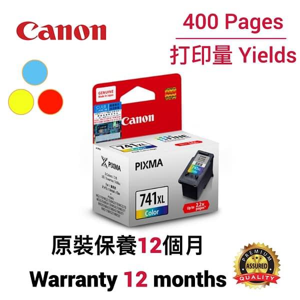 cartridge_world_Canon CL741XL