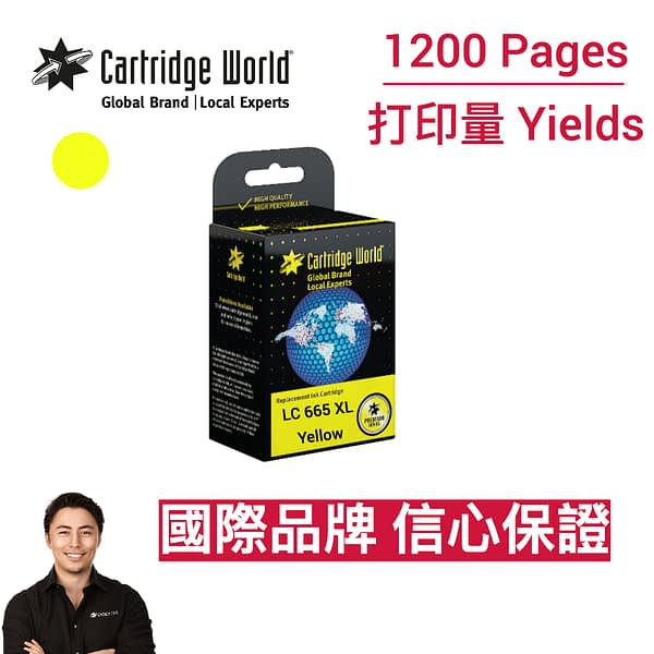 cartridge_world_Brother LC 665 Y