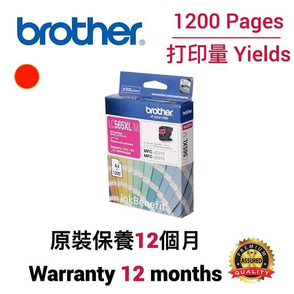 cartridge_world_Brother LC565XL M